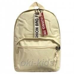 Рюкзак городской Лента, бежевый.