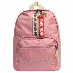 Рюкзак городской Лента, розовый.