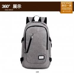 Городской рюкзак для ноутбука. Серый