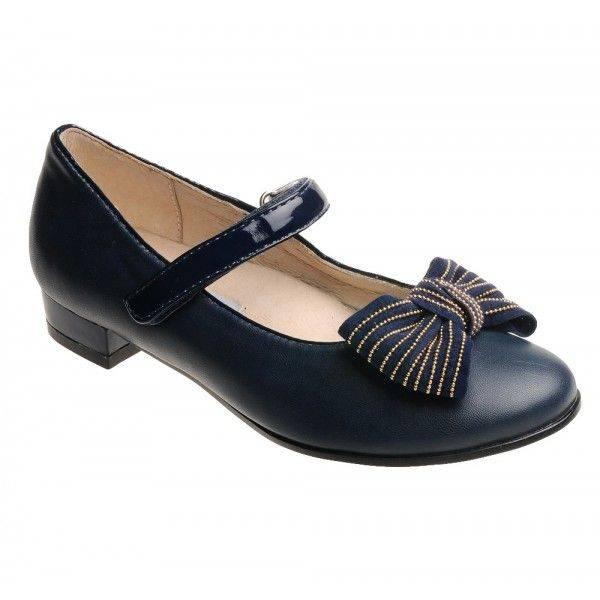Школьные туфли Фламинго темно синии