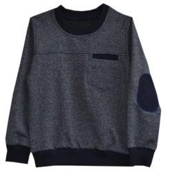 Джемпер для мальчика, с карманом, серый.