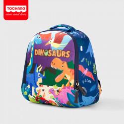 Рюкзак для мальчика, синий. Трицератопс.