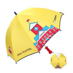 Детский зонтик, желтый.