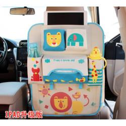 Органайзер для автомобиля, детский, голубой. IPAD Львенок.
