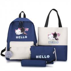 Набор школьный! Рюкзак, сумка, пенал, сумочка. Синий. Котики.