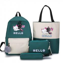 Набор школьный! Рюкзак, сумка, пенал, сумочка. Зеленый. Котики.