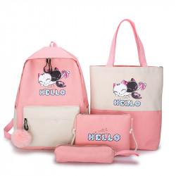 Набор школьный! Рюкзак, сумка, пенал, сумочка. Розовый. Котики.