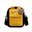 Сумка детская через плечо, желто-черная. Котёнок.