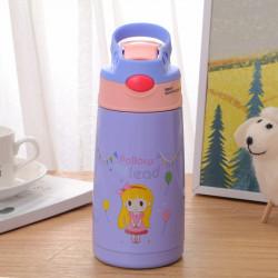 Термос детский, термос-поильник, фиолетовый. Девчушка. 400 мл.