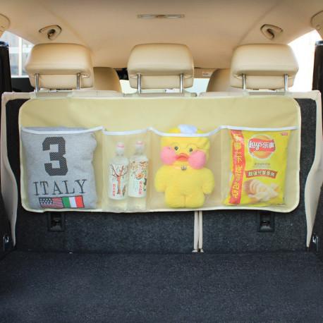 Органайзер подвесной, в багажник авто. Бежевый