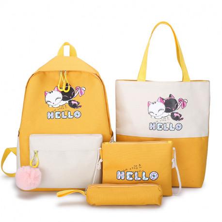 Набор школьный! Рюкзак, сумка, пенал, сумочка. Желтый. Котики.