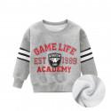 Утепленная кофта для мальчика, свитшот, серая. Спортивные соревнования.