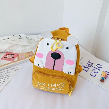 Детский рюкзак, желтый. Полярный мишка.