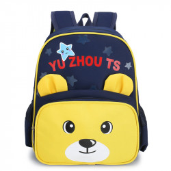 Детский рюкзак, школьный, желтый. Мишутка.