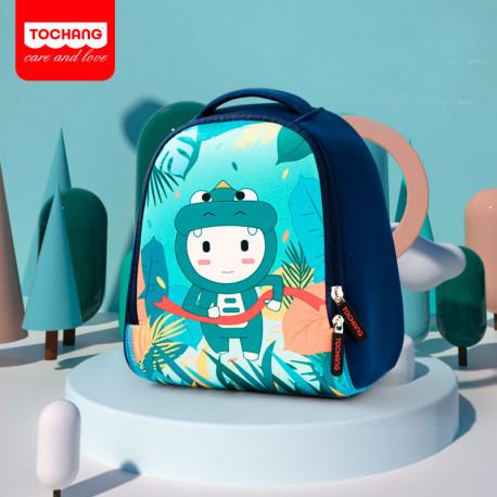Детский рюкзак, темно-синий. Гонка в джунглях. S