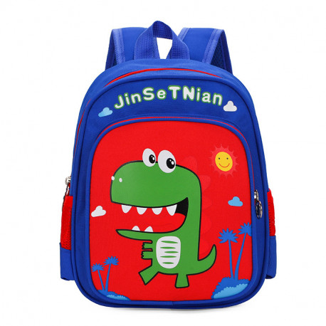 Детский рюкзак,синий. Дино на островах.