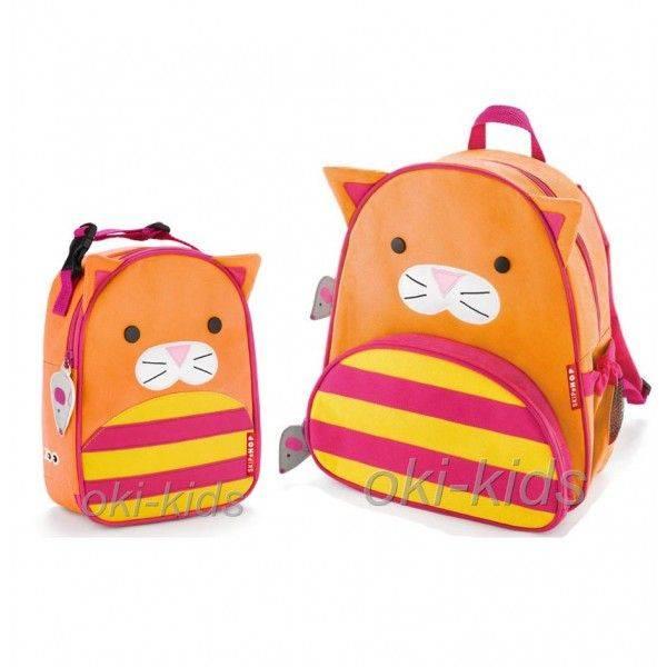 Набор рюкзак и ланч бокс. Skip Hop Zoo. Котик.