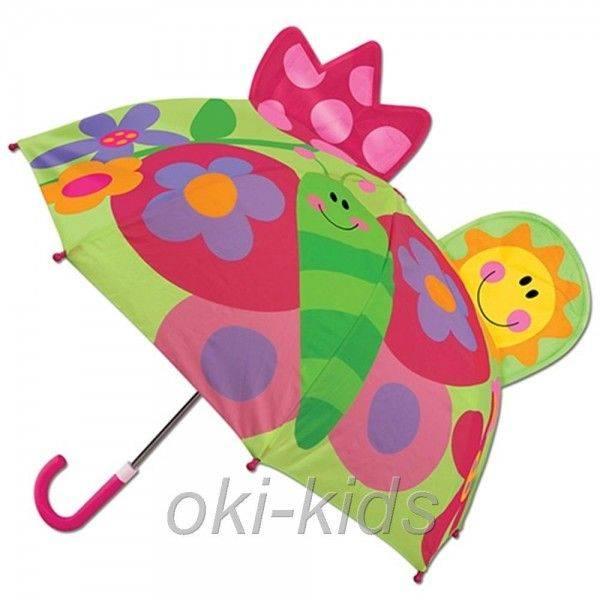 Детский зонтик 3D Бабочка