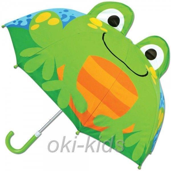 Детский зонтик 3D Лягушка
