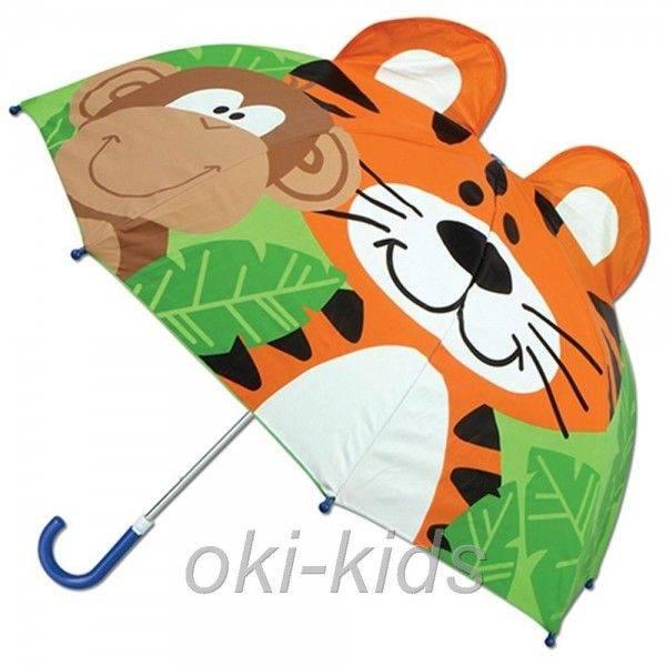 Детский зонтик 3D Тигренок