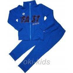 Спортивный костюм для мальчика, синего цвета.