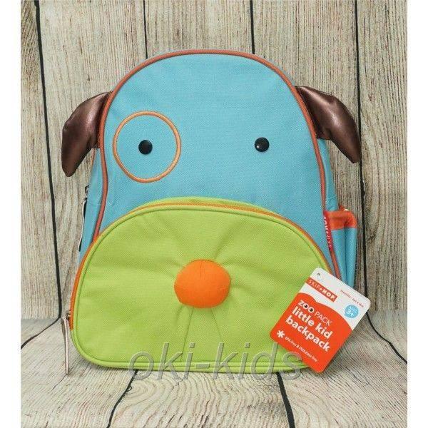 Детский рюкзак Skip Hop Zoo. Собачка.
