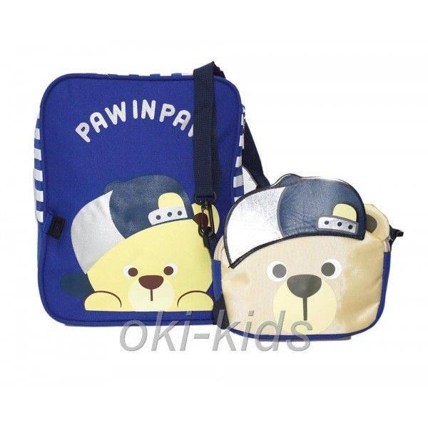 "Детский рюкзак и сумочка ""Медведь"" синий."