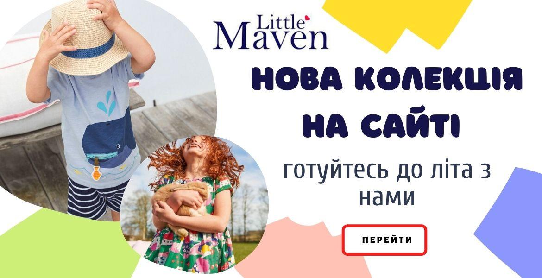 little mawen