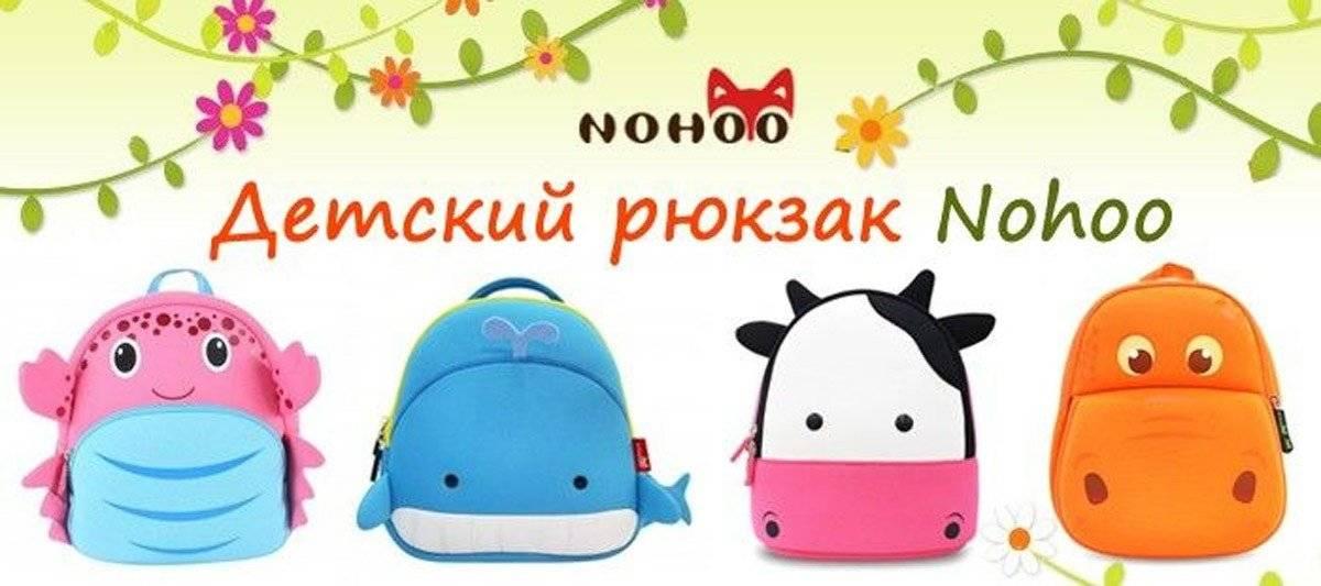 Рюкзаки Nohoo