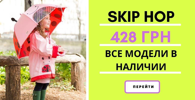 -25% на зонты